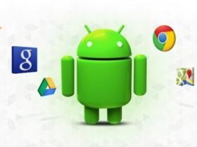 谷歌将面临史上最高罚款:安卓系统垄断或被打破