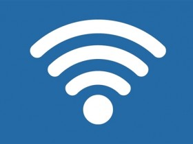 Wi-Fi联盟正式开启WPA3安全协议认证:路由要升级了