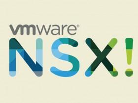 什么是VMware NSX?