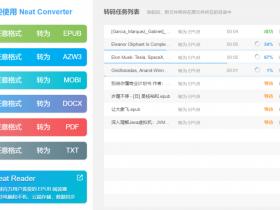 免费好用的电子书格式转换器-Neat Converter
