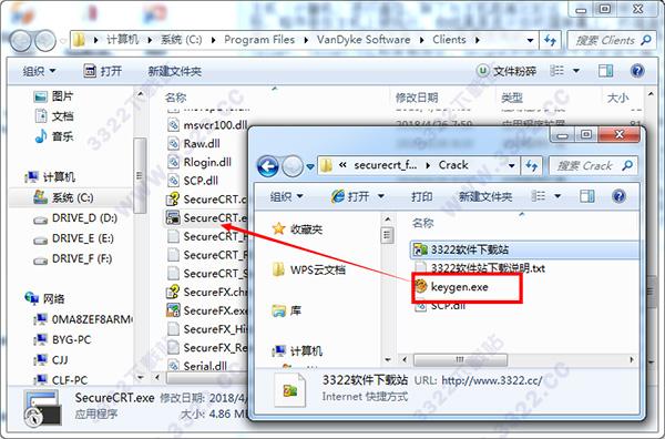 SecureCRT8.3破解版下载